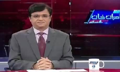 Dunya Kamran Khan Kay Sath (MQM Resigns From Parliament) – 12th August 2015
