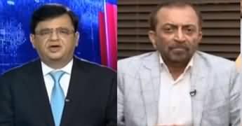 Dunya Kamran Khan Kay Sath (MQM's Links with RAW) - 22nd June 2020
