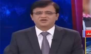 Dunya Kamran Khan Kay Sath (Multiple Issues) - 8th September 2020