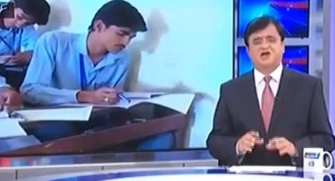 Dunya Kamran Khan Kay Sath (Murad Ali Shah Ko Challenge) - 28th March 2017