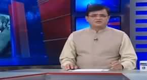 Dunya Kamran Khan Kay Sath (Muslims in Trouble in India) - 28th February 2020