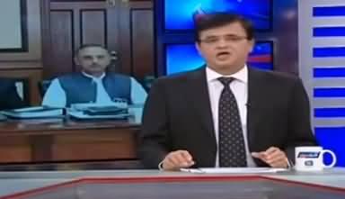 Dunya Kamran Khan Kay Sath (NAB Laws To Be Changed) - 21st August 2019