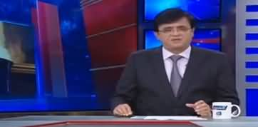 Dunya Kamran Khan Kay Sath (NAB Ordinance, Other Issues) - 15th January 2020