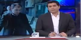 Dunya Kamran Khan Kay Sath (NAB Qawaneen Mein Tabdeeli) - 7th January 2020