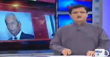 Dunya Kamran Khan Kay Sath (Nehal Hashmi U-Turn) - 6th June 2017