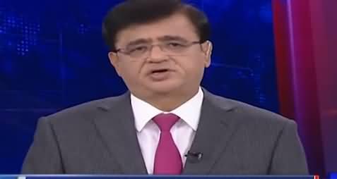 Dunya Kamran Khan Kay Sath (New Chairman FBR) - 24th August 2021