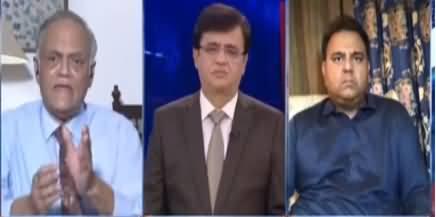 Dunya Kamran Khan Kay Sath (New Law For Media & Social Media) - 2nd June 2021