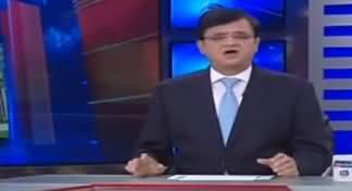 Dunya Kamran Khan Kay Sath (Oil Prices Decreases) - 9th March 2020