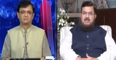 Dunya Kamran Khan Kay Sath (Online Qurbani) - 3rd August 2020