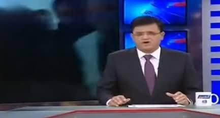 Dunya Kamran Khan Kay Sath (Opposition Divided) - 28th August 2019
