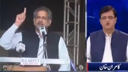 Dunya Kamran Khan Kay Sath (Opposition Ka Jalsa) - 16th October 2020