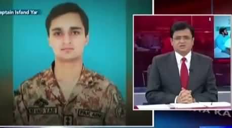 Dunya Kamran Khan Kay Sath (PAF Base Attack) – 18th September 2015