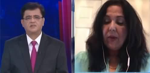 Dunya Kamran Khan Kay Sath (Pakistan on UK's Red List) - 5th August 2021