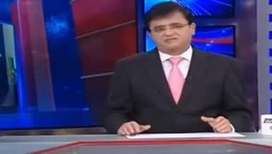 Dunya Kamran Khan Kay Sath (Pakistan's Economic Condition) - 14th June 2019