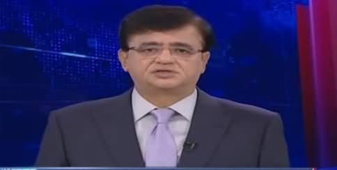 Dunya Kamran Khan Kay Sath (Pakistan's Economy) - 1st September 2021