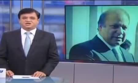 Dunya Kamran Khan Kay Sath (Panama Case Judgement) – 20th April 2017