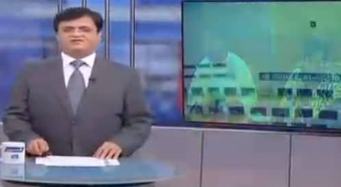 Dunya Kamran Khan Kay Sath (Panama Case & Other Issues) – 21st April 2017