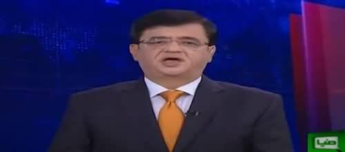 Dunya Kamran Khan Kay Sath (PDM Focus on Next Elections) - 12th August 2021