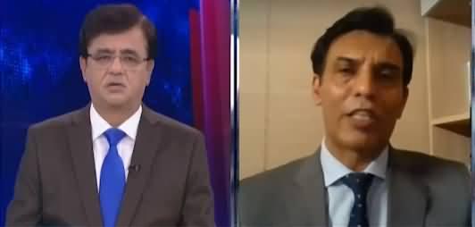 Dunya Kamran Khan Kay Sath (Petroleum Issues) - 3rd August 2021