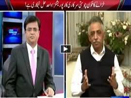 Dunya Kamran Khan Kay Sath (PIA Ki Najkari) - 27th January 2016