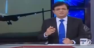 Dunya Kamran Khan Kay Sath (PIA Phir Yateem Ho Gai) - 21st January 2020