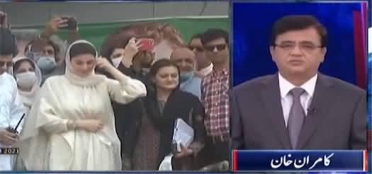 Dunya Kamran Khan Kay Sath (PMLN Defeat in Azad Kashmir) - 26th July 2021