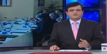 Dunya Kamran Khan Kay Sath (Poor Governance of PTI) - 10th February 2020
