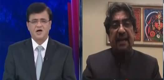 Dunya Kamran Khan Kay Sath (PPP Ki PDM Se Bewafai) - 30th August 2021