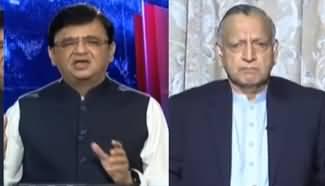 Dunya Kamran Khan Kay Sath (PPP & Uzair Baloch) - 10th July 2020