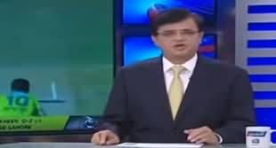 Dunya Kamran Khan Kay Sath (PSL Cancelled) - 18th March 2020