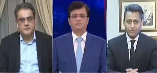Dunya Kamran Khan Kay Sath (PTI's Victory In AJK Elections) - 27th July 2021
