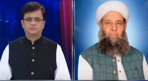 Dunya Kamran Khan Kay Sath (Qaumi Assembly Ka Ijlas) - 20th April 2021