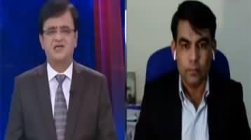 Dunya Kamran Khan Kay Sath (Reform Plan?) - 1st September 2020