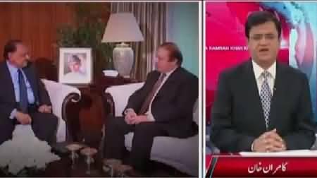 Dunya Kamran Khan Kay Sath (Rehm Ki Appeal Mustard) – 20th November 2015