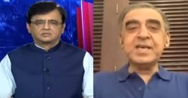 Dunya Kamran Khan Kay Sath (Remittance Through Banking Channel) - 17th July 2020