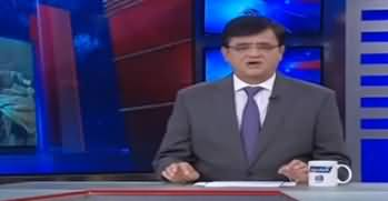 Dunya Kamran Khan Kay Sath (Sarkari Gandam Chori) - 29th January 2020