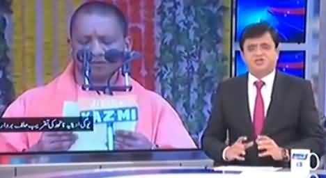 Dunya Kamran Khan Kay Sath (Secular Bharat Benaqaab) - 20 March 201
