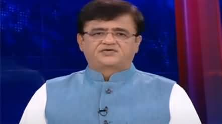 Dunya Kamran Khan Kay Sath (Shahbaz Sharif's Politics) - 28th May 2021