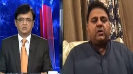 Dunya Kamran Khan Kay Sath (Silence on PFC) - 15th July 2020