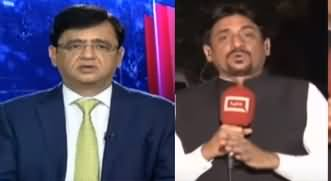 Dunya Kamran Khan Kay Sath (Sindh Budget) - 23rd June 2020