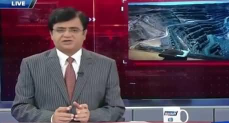 Dunya Kamran Khan Kay Sath (Sindh Govt Mega Corruption Scandal) – 16th September 2015