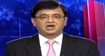 Dunya Kamran Khan Kay Sath (Sindh Govt's Challenge To Federal Govt) - 2nd July 2020