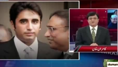 Dunya Kamran Khan Kay Sath (Sindh Govt's Mega Corruption) – 15th September 2015