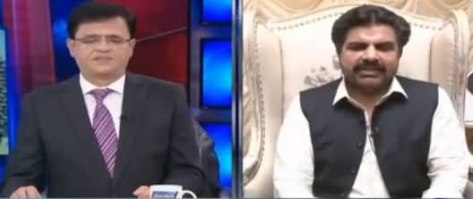 Dunya Kamran Khan Kay Sath (Sindh Hakumat Gandam Chori) -  2nd May 2019