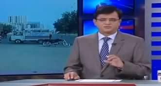 Dunya Kamran Khan Kay Sath (Sindh Hakumat Ki Sakhtiyan) - 25th March 2020