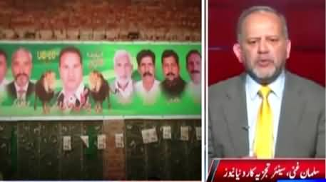 Dunya Kamran Khan Kay Sath (Sindh LB Elections) – 18th November 2015