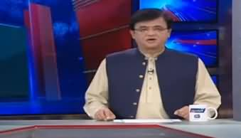 Dunya Kamran Khan Kay Sath (Solar Light Fraud in Sindh) - 25th October 2019