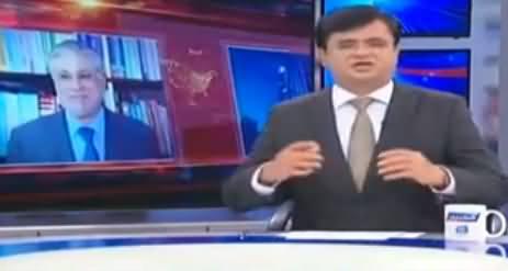Dunya Kamran Khan Kay Sath (State Bank Ki Kari Gari) - 18th May 2017