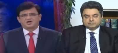 Dunya Kamran Khan Kay Sath (State Institutions Need to Be United) - 20th April 2020