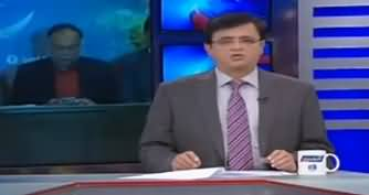 Dunya Kamran Khan Kay Sath (Surety Bonds Issue) - 14th November 2019